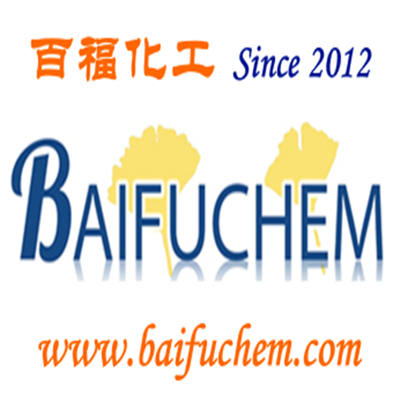 Good producer 95-71-6 superior manufacturer 2-Methylhydroquinone